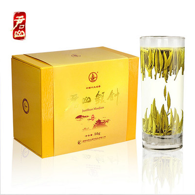 君山银针茶叶 黄茶茶叶新茶湖南特产明前新茶 50g小包装礼盒