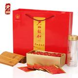 君山银针 新茶 100g老君眉黄茶茶叶 礼盒
