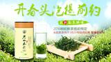 君山银针茶叶 2016新茶 明前特级黄茶 湖南特产茗茶125g罐装3