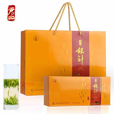 君山银针 春茶 茶礼 礼盒装十大名茶 茶叶250克